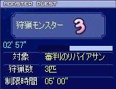 20071003102830.jpg