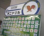 2006-08-02_12-06.jpg