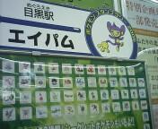 2006-08-15_11-30_0001.jpg