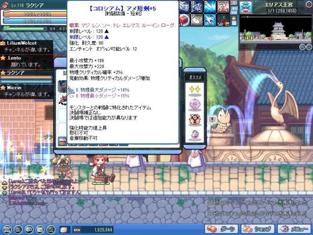 SPSCF0316.jpg