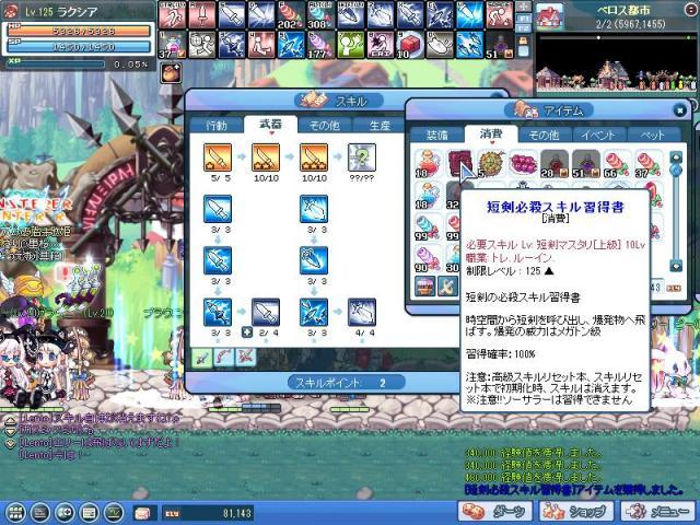 SPSCF0335.jpg