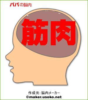 20070713013110.jpg