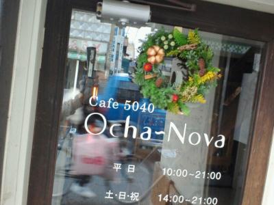 cafe5040.jpg
