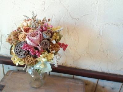 dryflowerbouquet.jpg
