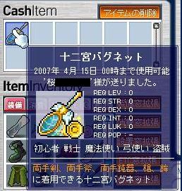 20070115231259.jpg