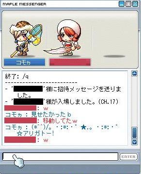 20070115231311.jpg
