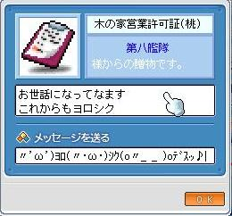 20070216141744.jpg