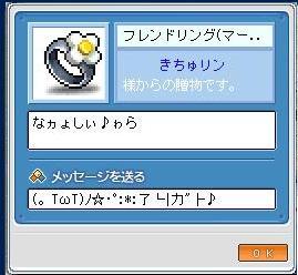 20070216141807.jpg