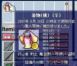 20070221231931.jpg