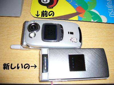 P1030937.jpg