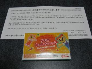 mini-IMG_2727-070720.jpg