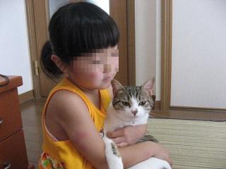 mini-IMG_2896-070802.jpg