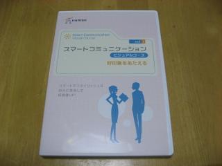 mini-IMG_3039-070814.jpg