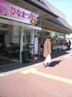 IMGP5431.jpg