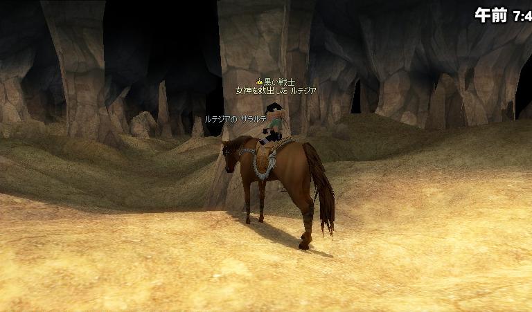 ヌベス地下迷路1