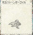 2007080306.jpg