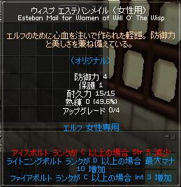 2007081612.jpg