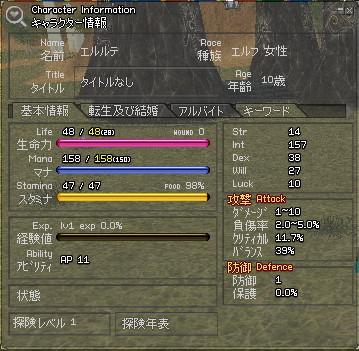 2007101302.jpg