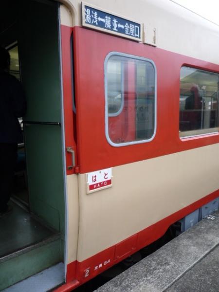 初めてのバンガロー体験2011-35-有田鉄道交流館29