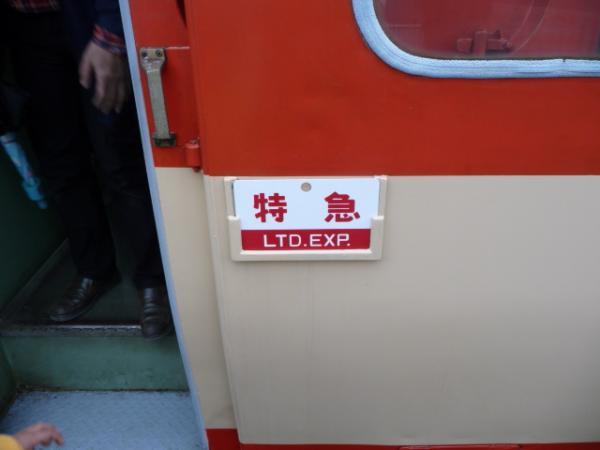 初めてのバンガロー体験2011-35-有田鉄道交流館30