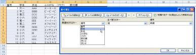 WS000208.jpg