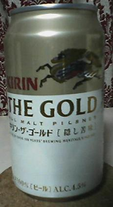 KIRIN THE GOLD
