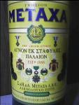 METAXA(label)