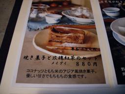 UNI_0149_.jpg