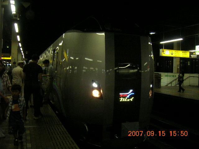 9.15 Train Kamui 094