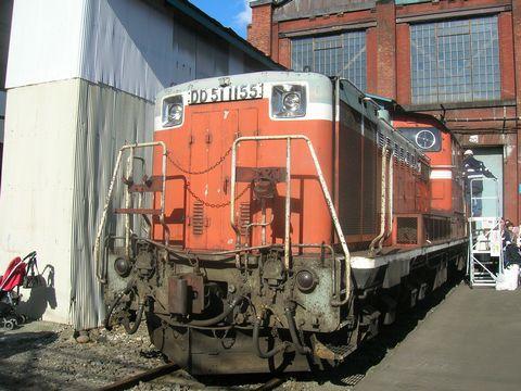 DD51国鉄カラー