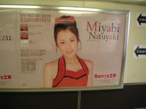 harajyuku04.jpg