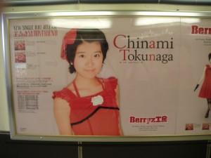 harajyuku07.jpg