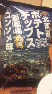 函館ポテト