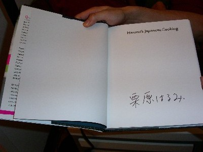 harumi_3.jpg