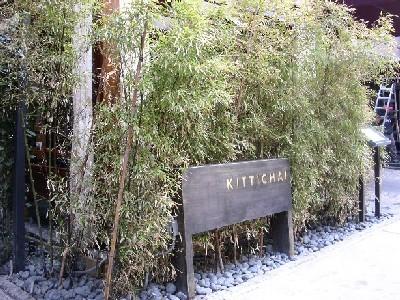 kittchai1.jpg