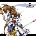 A's to StrikerS