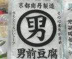 20061023211004.jpg