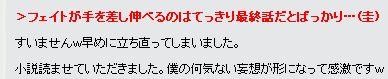 hakurou-tennnsai-78678778.jpg