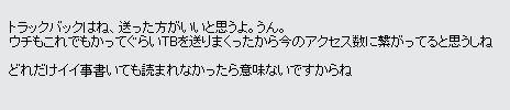 hakuroutensai-9jdf.jpg