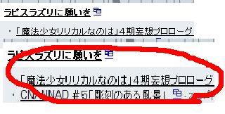 lapisizayoi-tensai-huafd.jpg