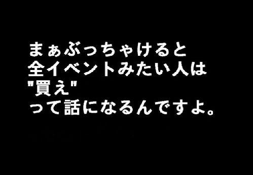 リトバスプレイ動画(50)より