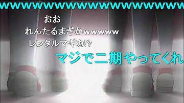 rakisuta_24_8.jpg