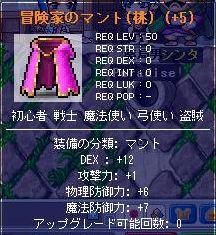 Maple0013.jpg