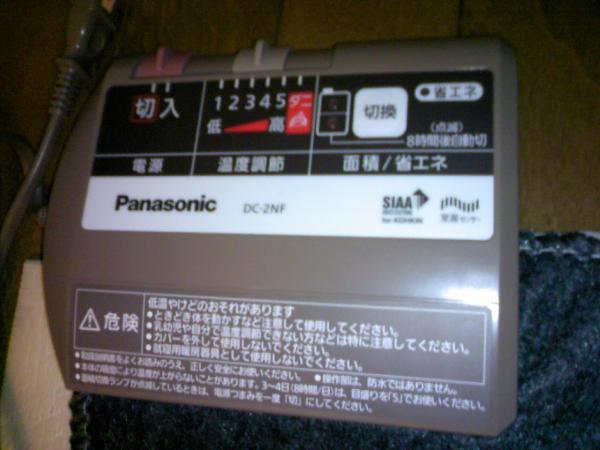 TS3J0810_convert_20111129203006.jpg