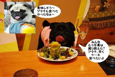 食べたいわぁ~