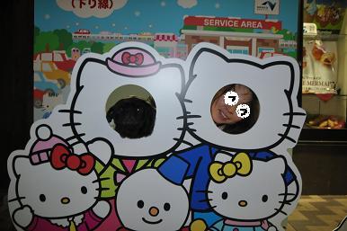 キティちゃん看板 福山SA