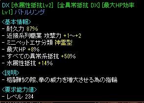 いっじげーん! 2