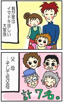 人気者1・2
