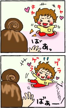 変顔1・2