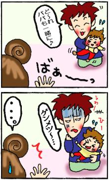 変顔3・4